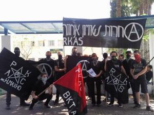 rkas-tel-aviv